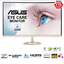 Asus VZ27VQ Curved LED-TFT 27 Zoll (68.6 cm), 1ms, 1920x1080 Full-HD, Speaker 2x2W, DisplayPort + HDMI
