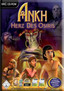 Ankh - Herz des Osiris - Linux-Version